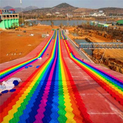 六一来临 一起去七彩滑道打卡吧 四季游乐项目彩虹滑道施工