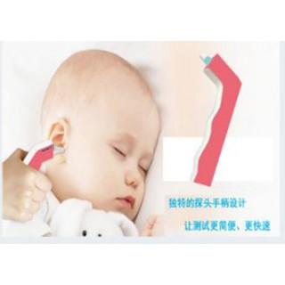 听力筛查仪厂家上海企仁实业有限公司