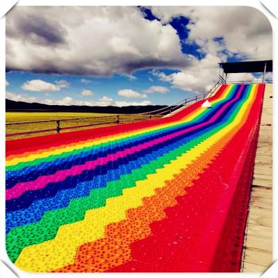 彩虹滑道户外游乐设备大全七彩滑道厂家