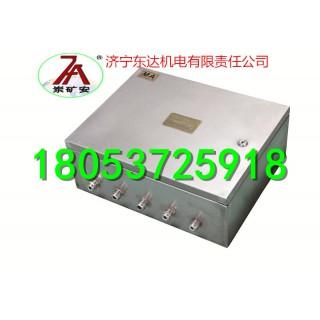 矿用气动电磁阀质量可靠 CFHC10-0.8 本安型气动电磁阀明星产品