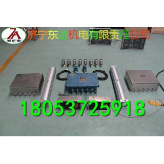ZMK-127风门电控装置价格优惠 气动风门控制用电控现货畅销