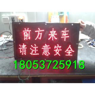 矿用本安型显示屏 司控道岔显示屏 PH127型矿用本安型显示屏