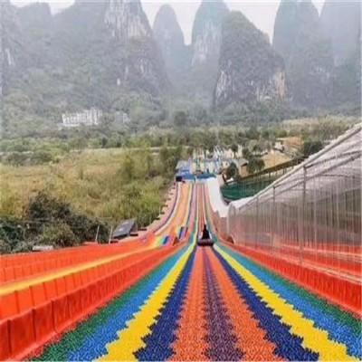 儿童游艺设施 七彩滑梯 彩虹滑梯户外游乐设备厂家