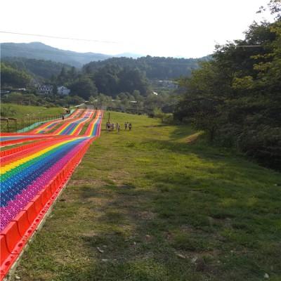 生态农庄游乐项目七彩滑道 彩虹滑道景区无动力游乐设备