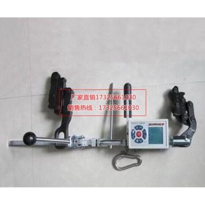 出售弹性吊索拉力计吊索张力计接触网弹性吊索张力测量仪