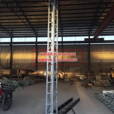 铁路工具铝合金抢修塔抢修支柱接触网抢修塔抢修轻型支柱