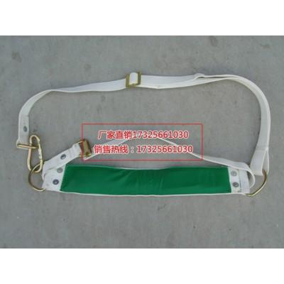 施工作业用铁路调车安全带铁路调车工悬挂单腰带式安全带