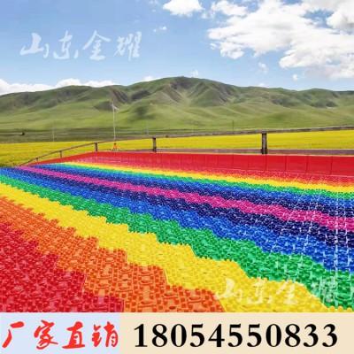 牵手滑最美的七彩滑道 景区游乐彩虹滑道场地规划
