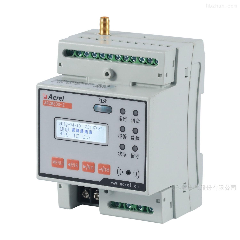银行智慧用电系统/用电保驾护航