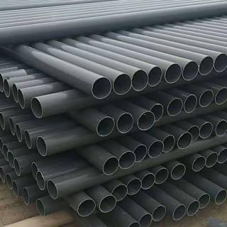南亚PVC-U给水管 PVC农田灌溉管 DN20