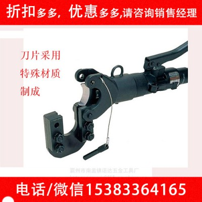 液压电缆剪手动液压切刀S-400液压硬质切刀钢绞线断线钳