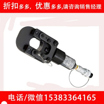 硬质电缆缆剪SP-40A分体式液压硬质切刀钢芯铝线断线剪