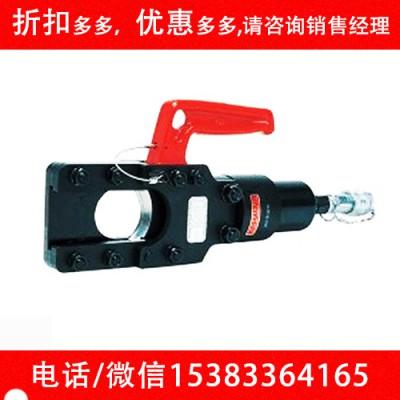 液压电缆切刀SP-55A分体式液压硬质切刀分体式液压切刀
