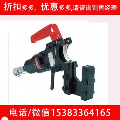 分体式液压切刀SP-55A分体式液压硬质切刀便携线缆剪
