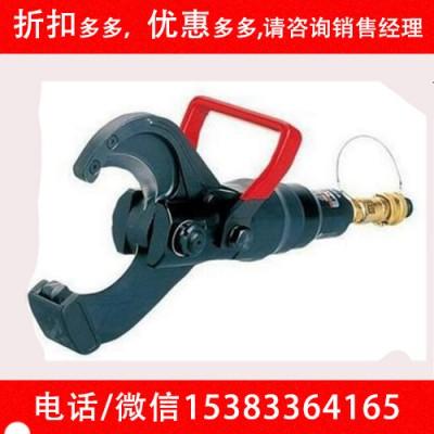 便携式液压线缆剪P-85YC剪刀式切刀分体式液压切刀