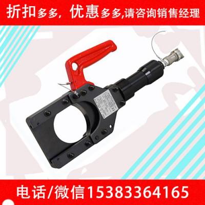 分体式液压切刀P-85分离式软质切刀液压电缆剪刀铜铝电缆剪