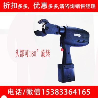 便携式液压剪CB-32CU充电式电缆切刀液压铜铝电缆线切刀