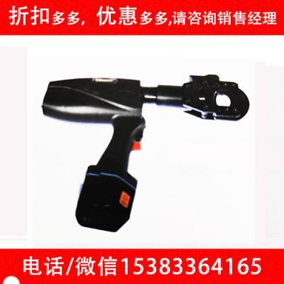 铁棒钢筋断线钳CB-25A充电式液压切刀便携式电动液压剪