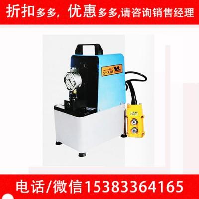 便携式电动液压泵液压泵浦NEX-2EGS单动式液压泵现货