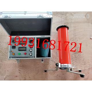 直流高压发生器DC:120kV/2mA四级承装修试电力设备