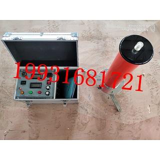 承试四级直流高压发生器DC:120kV/2mA电力资质设备
