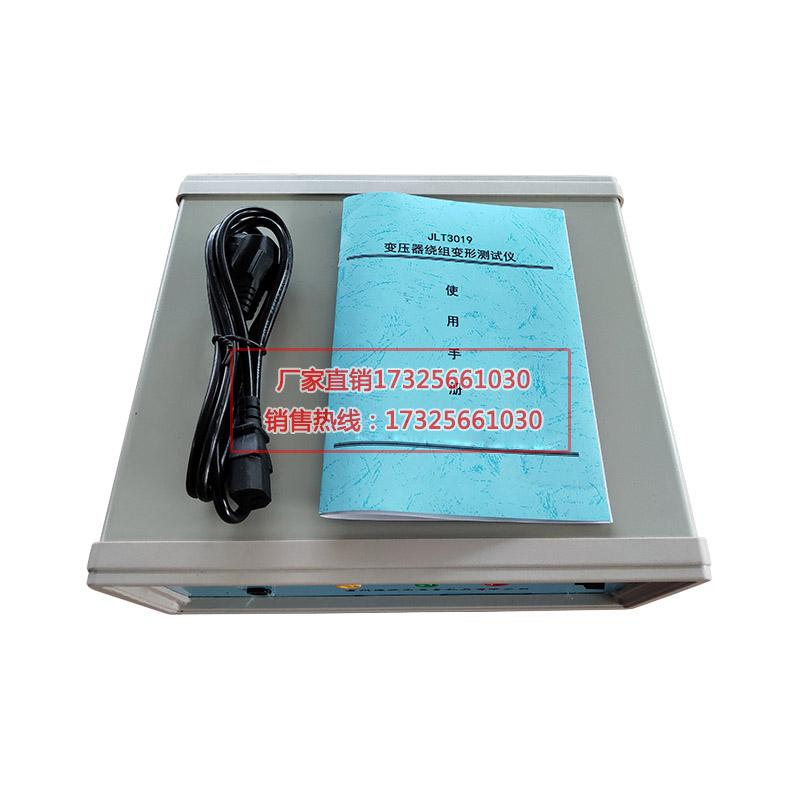 办理资质变压器绕组变形测试仪频响法电力承装试资质工具