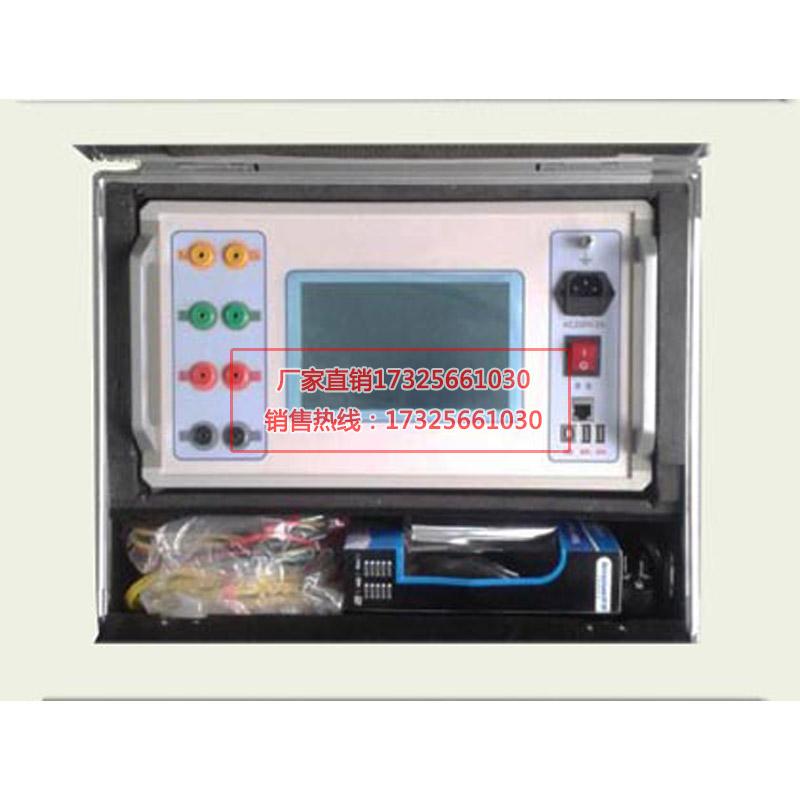 资质升级设备有载分接开关测试仪I≥1A电力承试