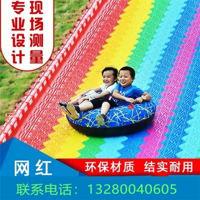 游乐场大型户外彩虹滑道 七彩滑梯厂家免费规划设计