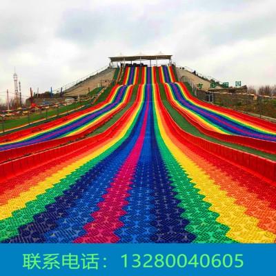 何必急着长大 彩虹滑滑梯老少皆宜的项目厂家直销