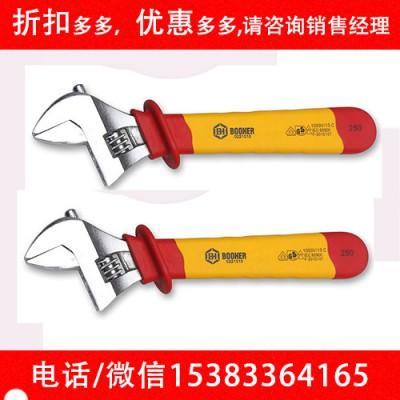 电工专用防电维修工具绝缘型活动扳手10寸工业級活动扳手