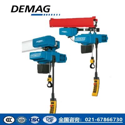 上海代理-10T德马格 电动环链葫芦-构造先进