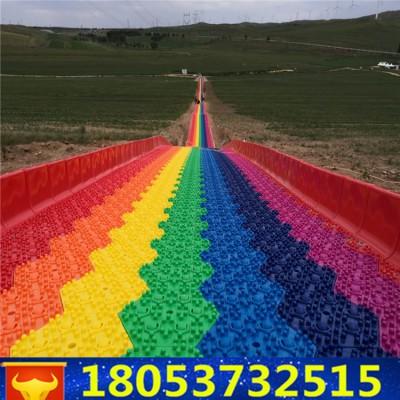 彩虹滑道生产厂家大型游乐设备