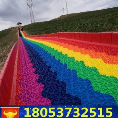 生产彩虹滑道厂家质量上乘耐磨损