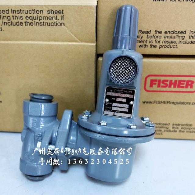 Fisher费希尔627-496减压阀627系列调压器