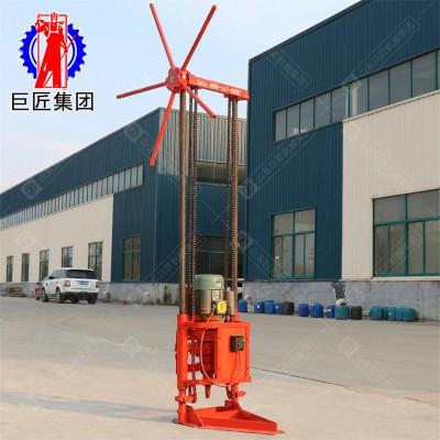 巨匠电动取样20米钻机QZ-1A岩石取芯机小型钻探机