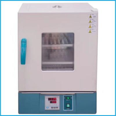 YN-HX-47立式恒温干燥箱高温烤箱