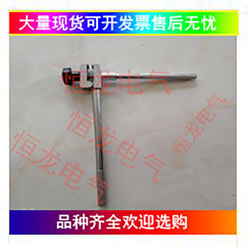 接触线十字扭面器 (可以调节)