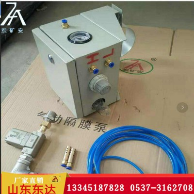 FSK-4.0矿用风动泵自动控制装置 济宁特供