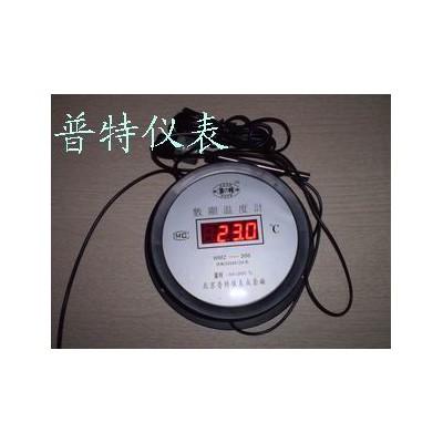 WMZ-200数显温湿度表