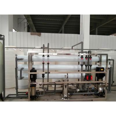 工业超纯水设备/集成电路超纯水/苏州超纯水设备厂家