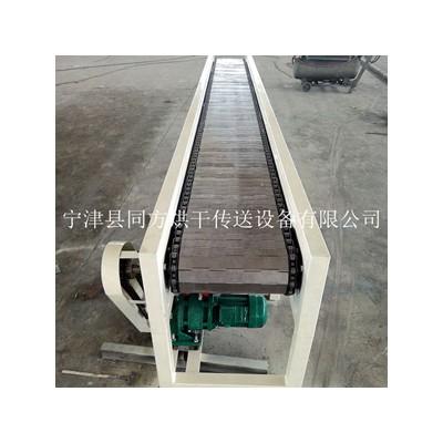 专业定制小型输送机可移动链板输送机
