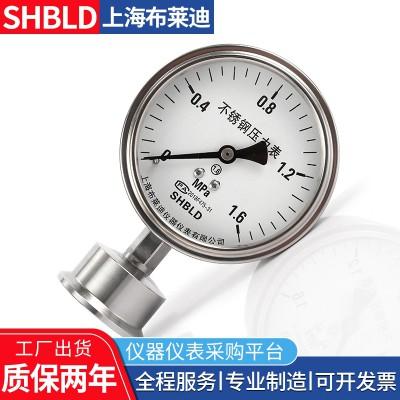 布莱迪卫生型隔膜压力表Y-60BFM轴向压力表
