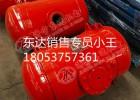 KQP-B-150L破拱器价格实在