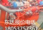 QYF20-20矿用气动清淤排污泵