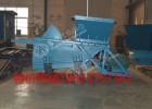 GLW590/18.5/S矿用往复式给煤机技术协议书
