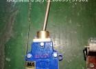 东达堆煤传感器 GUJ30堆媒传感器