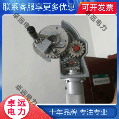 绝缘杆式导线剥皮器带电作业剥皮器免换模具带电剥皮器