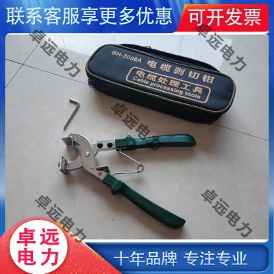 剥线钳电缆剥皮器手动剥皮刀BH-3008A手动电缆剥除器