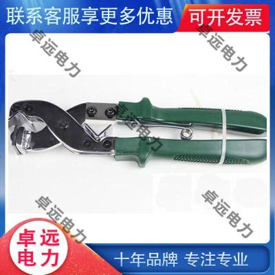 电缆剥皮器剥线刀BH-3008A绝缘线架空导线剥皮器