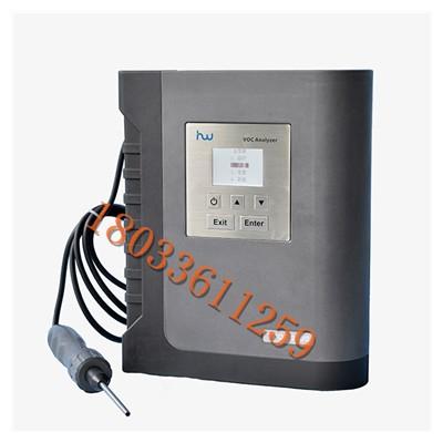 TVOC9600便携挥发性气体分析仪VOCs排查溯源检测仪器